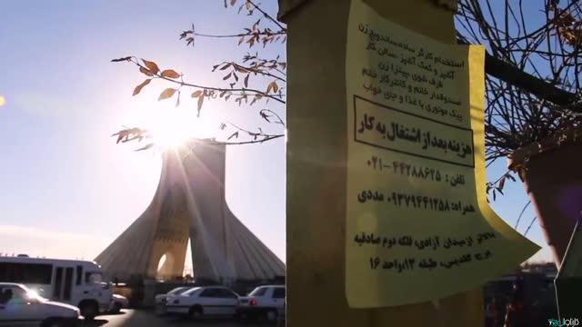 هنر و معماری ایرانی و جاذبه های گردشگری ایران
