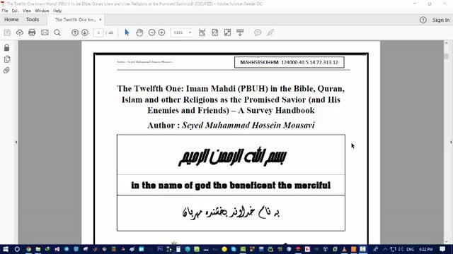 The Twelfth One: Imam Mahdi (PBUH) in the Bible, Quran, Islam and other Religion