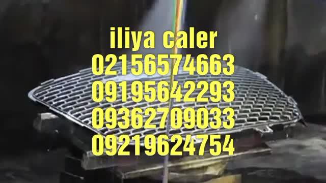 فروش فرمول تک جزیی و دستگاه آبکاری02156574663ایلیاکالر