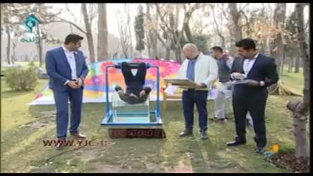 اتفاق عجیب در برنامه زنده علی ضیا/ داوطلب شکستن رکورد گینس تشنج کرد!