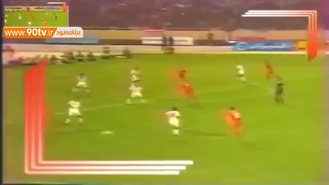 پرسپولیس 1 0 المحرق بحرین فینال جام در جام باشگاه های آسیا 1370