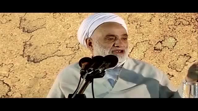 عنایت امام حسین ع در ازدواج دختری زشت
