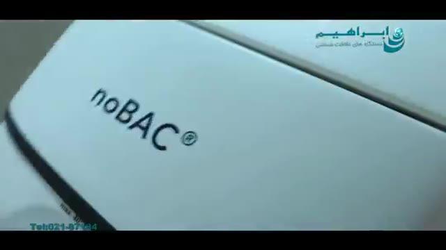 دستگاه برای نظافت کف بیمارستان ( اسکرابر بیمارستانی)- زمین شور ضد باکتری