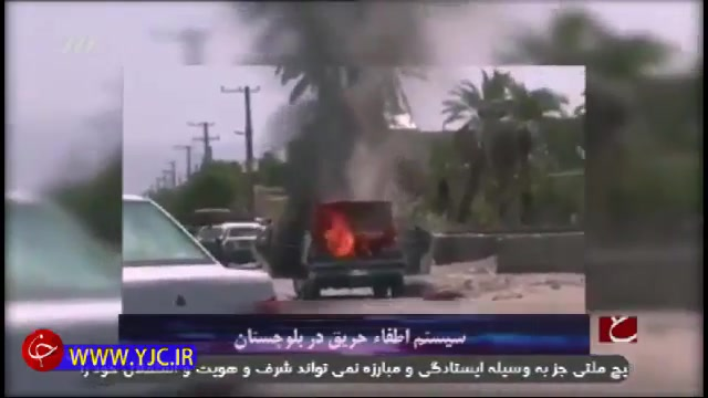 خاموش کردن آتش با خاک ریختن لودر در سیستان و بلوچستان و نبود آتش نشانی