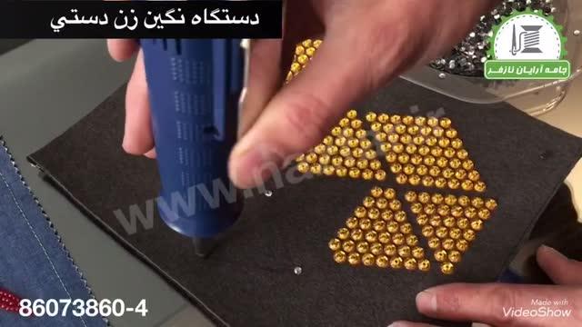 دستگاه نگین چسبان حرارتی دستی X-300