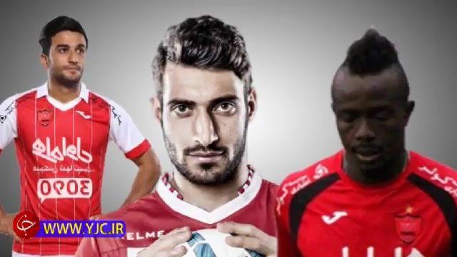 پرسپولیس تنها نماینده ایران در یک چهارم نهایی جام باشگاههای آسیا