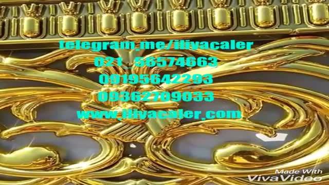 اولین تولیدکننده دستگاه آبکاری فانتاکروم09195642293ایلیاکالر