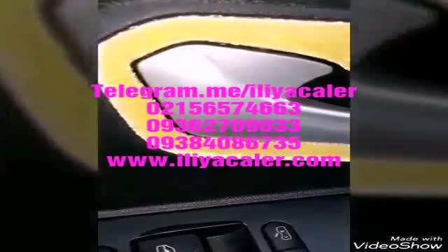 دستگاه مخمل پاش با گارانتی 09384086735 ایلیاکالر