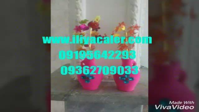 دستگاه مخمل پاش djs کره 02156574663 ایلیاکالر