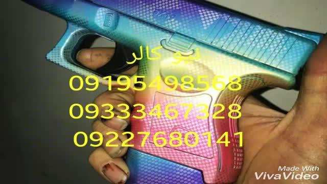 قیمت دستگاه هیدروگرافیک نیوکالر02156571279