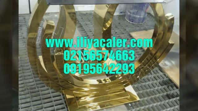 مواد مصرفی دستگاه آبکاری/فروش دستگاه آبکاری02156574663 ایلیاکالر