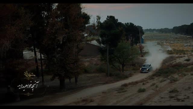 دانلود سریال شهرزاد فصل 3 قسمت آخر 16 شانزدهم