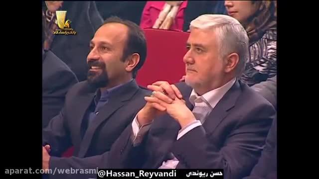 حسن ریوندی - مردها هیچ وقت آدم فروش نیستند
