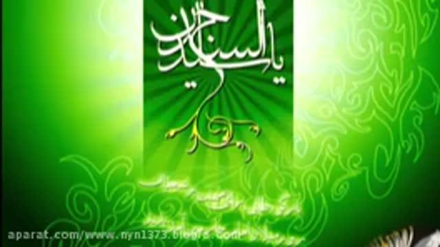 مولودی میلاد با سعادت امام سجاد (علیه السلام) / بسیار زیبا و گلچین
