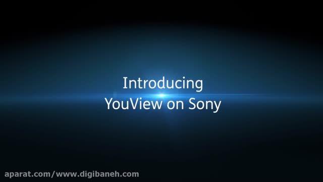 راهنمای YouView تلویزیون های سونی