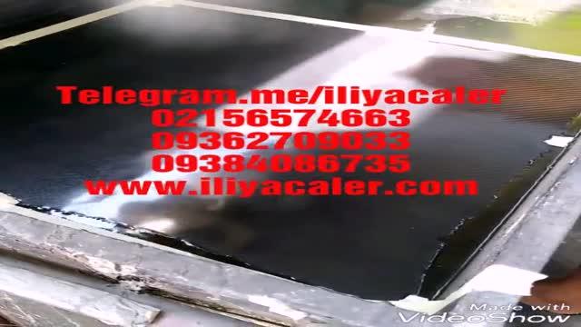 قیمت پترن هیدروگرافیک02156574663ایلیاکالر