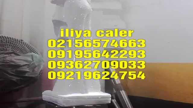 فروش فرمولاسیون تک جزیی و دو جزیی ایلیاکالر02156574663