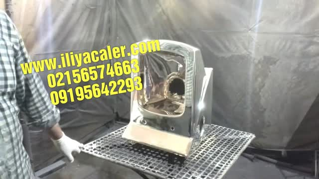 ابکاری فانتاکروم/مواد مصرفی ابکاری 02156574663 ایلیاکالر