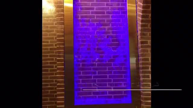 اجرای آبنمای حبابی ریتمیک و موزیکال ، طراحی و اجرای حباب نما ریتمیک و موزیکال در رستوران بابا قدرت