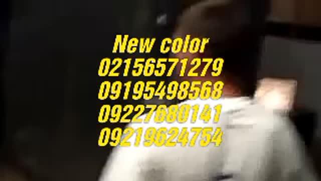فروش برچسب/پترن هیدروگرافیک چینی نیوکالر02156571279