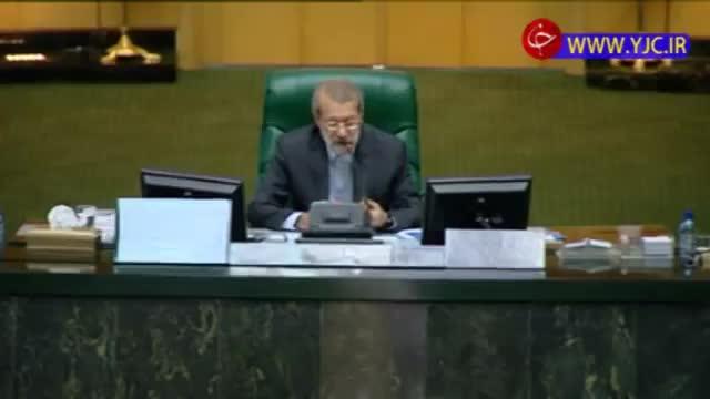 واکنش رییس مجلس به سلفی نمایندگان با موگرینی
