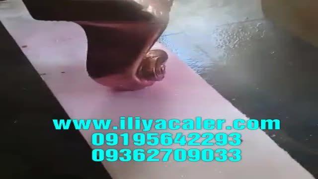 فروش دستگاه آبکاری  09384086735  ایلیاکالر