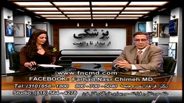 مصرف ویتامین دی دکتر فرهاد نصر چیمه Vit D Dr Farhad Nasr Chimeh