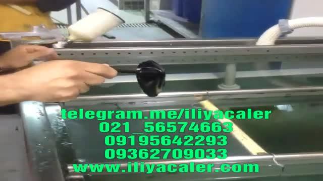 تولیدکننده دستگاه هیدروگرافیک/فیلم هیدروگرافیک09384086735ایلیاکالر