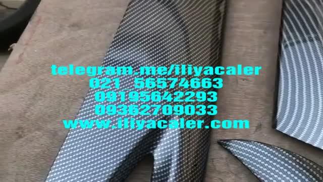 تولید و فروش دستگاه هیدروگرافیک ایلیاکالر02156574663