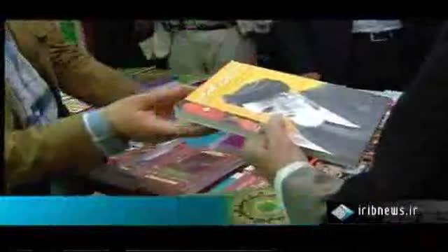 بازدید رهبر انقلاب از نمایشگاه بینالمللی کتاب تهران