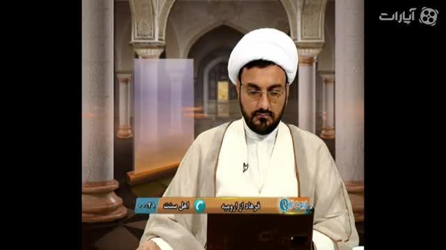 تفاوت وهابیت با اهل سنت چیست؟