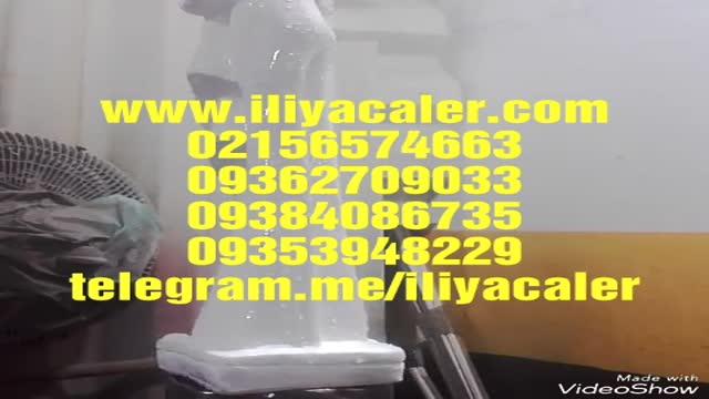 انواع دستگاه های کروم پاش ایلیاکالر09195642293مهندس حاتمی