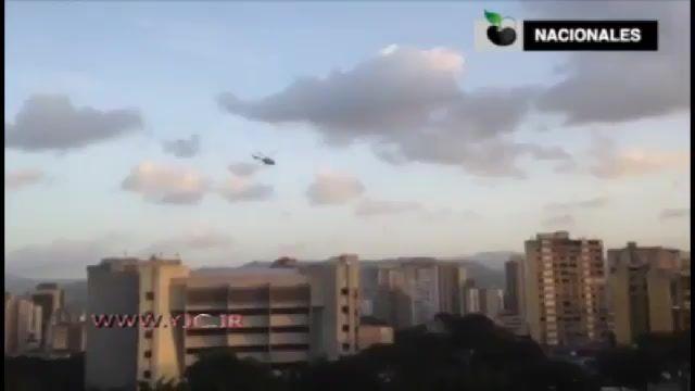 اعلان جنگ رییس جمهور ونزویلا به مخالفان دولت