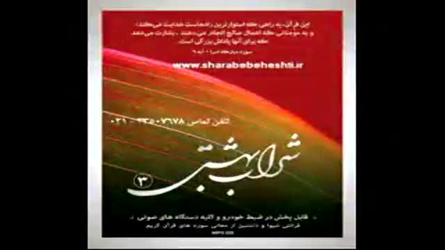 ترجمه زیبای سوره غاشیه - (ترجمه قرآن کریم)