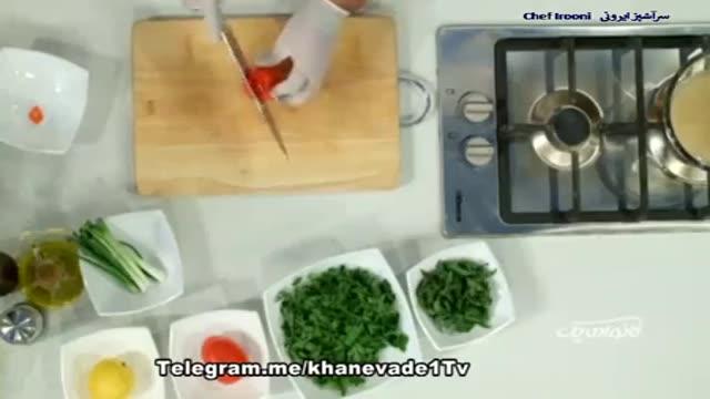 آقای بهرامی سالاد تبوله Bahrami Tabbouleh Salad