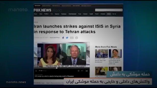 اعترافات جالب شبکه های ماهواره ای از قدرت موشکی سپاه ایران / در آنتن زنده خیلی جالبه