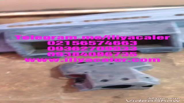 قیمت دستگاه مخملپاش/فروش مخمل پاش ایلیاکالر02156574663