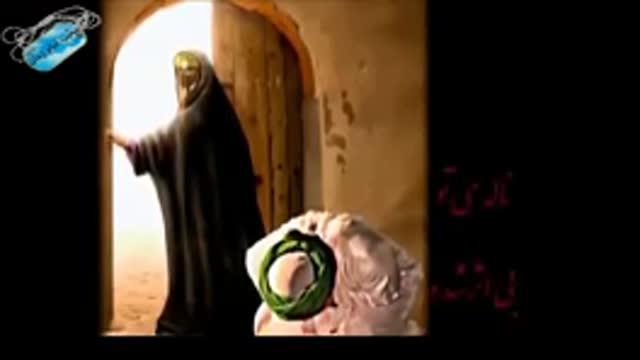 کلیپ جام زهر -شهادت امام حسن مجتبی(ع)-(علی فانی)