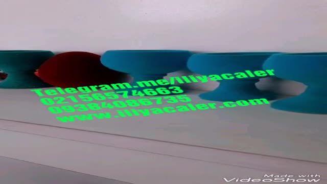 فروشنده دستگاه مخمل پاش با گارانتی/پودر مخمل09384086735ایلیاکالر