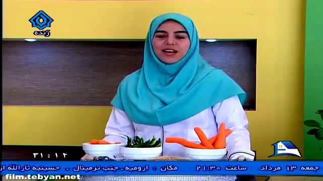 آموزش سفره آرایی با هویج  با حضور خانم موسوی ( آذری)