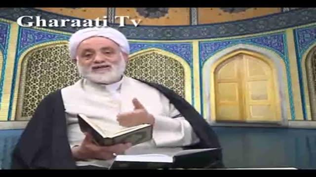 قرایتی / تفسیر آیه 125 سوره نحل، منشور تبلیغ و کار فرهنگی