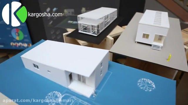 خانه های مقرون به صرفه با استفاده از انرژی پاک