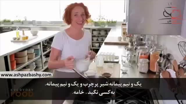 فیلم آموزشی طرز تهیه بستنی چوبی فاج شکلاتی