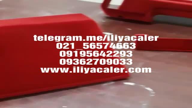 دستگاه مخمل پاش09195642293ایلیاکالر