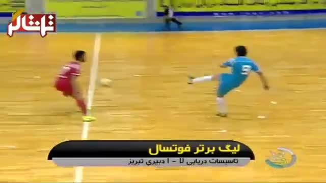 تماشاگر //  حواشی هفته 7 لیگ برتر فوتسال