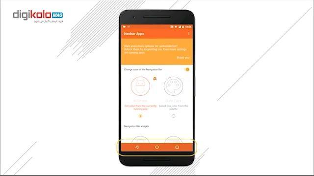 نگاهی به اپلیکیشن Navbar Apps برای شخصی سازی