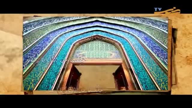 ماه وصال: شرح دعای روز هجدهم ماه مبارک رمضان