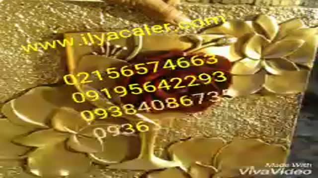 فروش دستگاه آبکاری فانتاکروم 09384086735 ایلیاکالر
