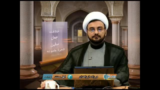 روایت لولا علی لهلک عمر در کتب اهل سنت