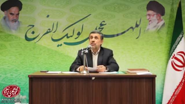 حتما ببینید - روشنگری دکتر احمدی نژاد درباره یارانه و یارانه دادن در دولت روحانی